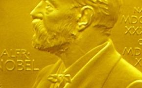 Bu ödülü al, Nobel'i de kap!