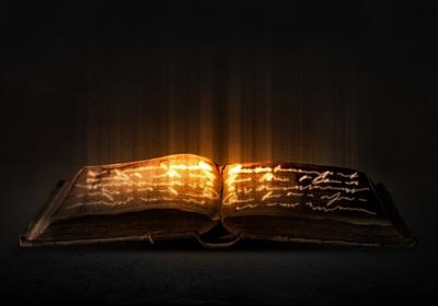 KEHANET, EVRİM, BİLİM, YÖNETİM VE DÖNÜŞÜM